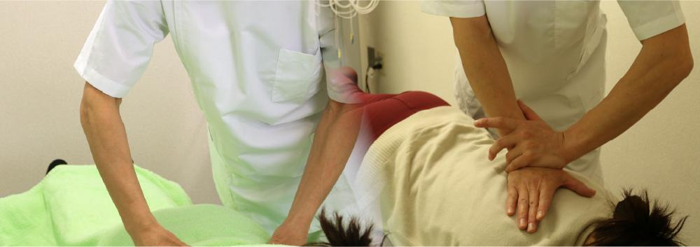 その痛みと歪みの徹底的な治療の為に