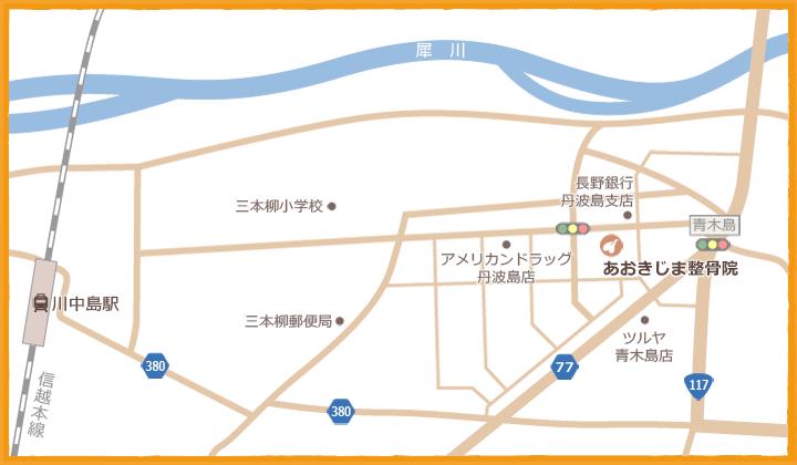 長野市青木島 あおきじま整骨院へのアクセス