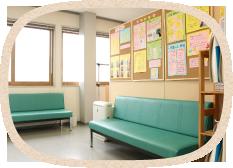 長野市青木島にあるあおきじま整骨院の待合室